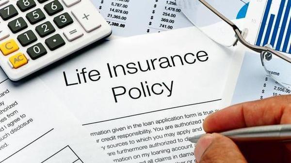Insurance_1562685822977